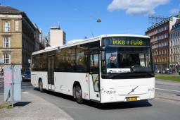 bus hamborg lufthavn kvickly amager landevej